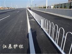 徐州市市政京式护栏