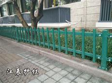 南京市绿化**尖护栏