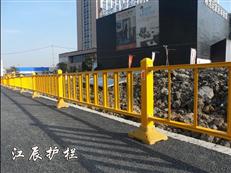 南通市交通隔离护栏