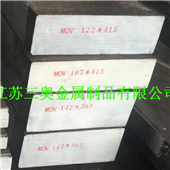 国标CR12MOV 钢板CR12MOV CR12MOV优德88手机下载客户端材