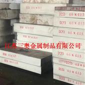 DC53模板 DC53材料 DC53模具钢材 DC53工具钢