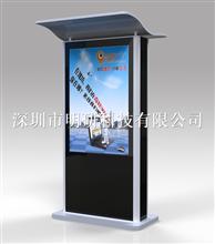 75寸戶外高亮防水液晶廣告機