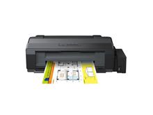 爱普生L1300 墨仓式A3+高速图形设计专用打印机