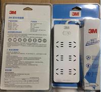 3M 通用型延长线插座 GU-D6F FW-C 1.8m 插座