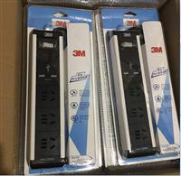 3M USB延长线插座 U2-S3F FWB-C 1.8m 插座