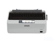 爱普生通用针式打印机  LQ-300KH