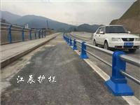 江门市河道交通护栏厂家