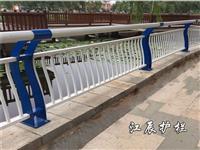 拉薩市河道橋梁護欄