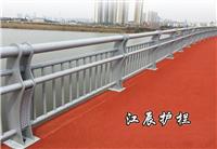 湘潭市河道護欄