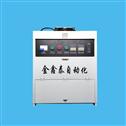 小巧方便的UV固化燈箱/UV燈箱