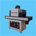 UV機-傳輸帶式UV紫外線設備-UV膠水固化設備