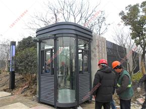 XJ-G23福建小区钢结构保安亭,商务区高档保安岗亭