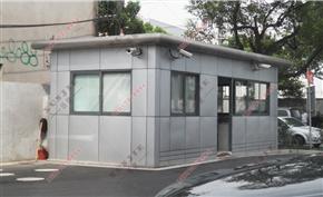 XJ-L07晋江铝塑板保安亭,石狮铝塑板岗亭定做
