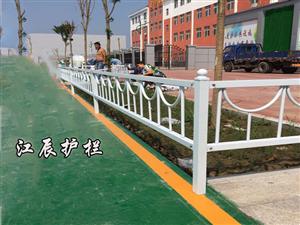 广州市绿化隔离护栏