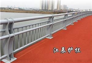 昌都地区河滨护栏