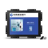 嵌入式显示器 CCS150X