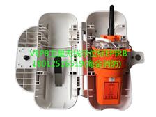 VEP8无线电示位标(EPIRB)