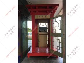XJ-D03上海可移动式朗读亭,高档朗诵亭
