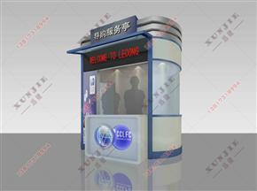 XJ-W08晋江爱心便民服务亭,石狮户外移动服务亭