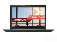 联想昭阳E42-80/i3/4GB/500G/2G笔记本电脑
