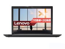 联想昭阳E42-80/i5/4G/128G+500G/2G笔记本电脑