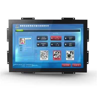 嵌入式显示器 CCS215X