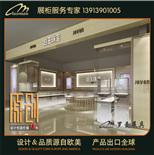 珠宝柜台出售_珠宝柜台制作_上海珠宝柜台