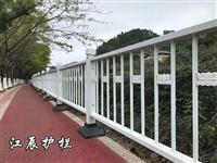 新余市花式护栏