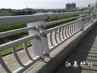 淮南市河道邊緣防護欄