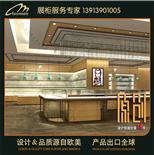 珠宝柜台出售_珠宝柜台制作_蚌埠珠宝柜台
