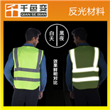灰色反光粉服裝印花用反光顏料特種道路工作者指示這牌用反光材料