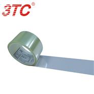 3TC-全球最薄5um透明PET双面胶