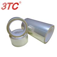 【厂家直销】5u 超薄 PET 石墨导热双面胶带用于电子产品石墨模切
