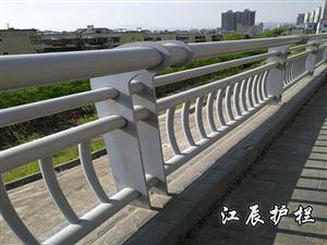 广安市桥梁安全护栏
