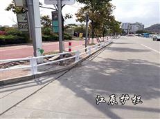 湖州市市政隔离护栏