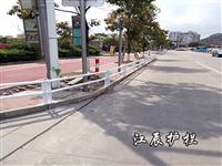 拉萨市马路中间护栏