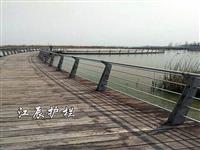 城市河道橋梁護欄