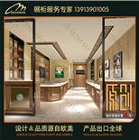 珠宝柜台出售_珠宝柜台制作_宿州珠宝柜台