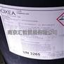 OXEA正壬酸/德国正壬酸/正戊酸/正庚酸