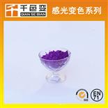 感光粉光變玩具泥彈跳泥紫外線下無色變紫色UV感光變色粉