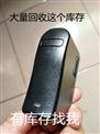 深圳真的高价收购充电器和收购适配器