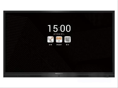MAXHUB SM75CA 75寸智能会议平板