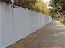 PVC围墙,塑钢围墙