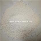 钻井用聚丙烯酰胺钾盐