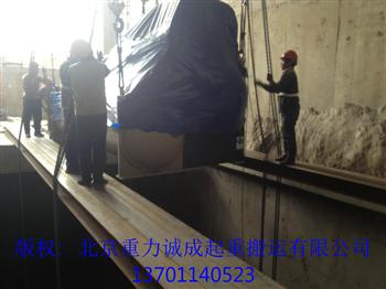 豐臺科技園區附近起重設備吊裝公司