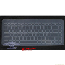 合肥键盘保护膜