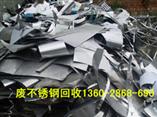 黃埔經濟開發區廢不銹鋼回收公司-專業收購價格趨勢