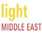 2018年9月23-25日中东迪拜照明展LIGHTME