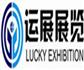2019年2月27-3月1日第20届美国国际照明技术/LED/整体空间照明展览会
