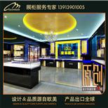 珠宝柜台出售_珠宝柜台制作_池州珠宝柜台
